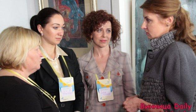 Марина Порошенко у Вінниці «запустила» програму підготовки педагогів до інклюзії