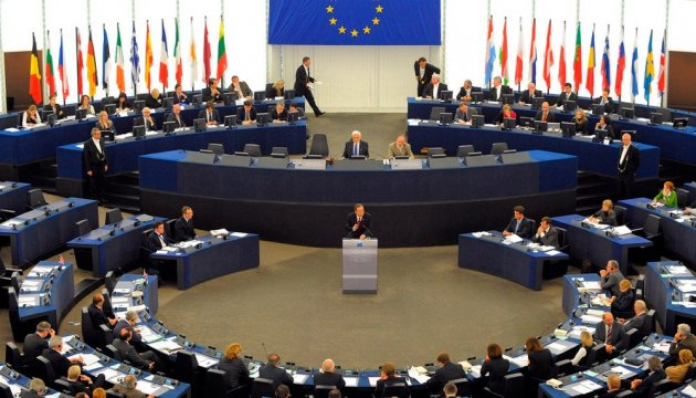 Foreign Ministry hails European Parliament's resolution on human rights situation in Crimea