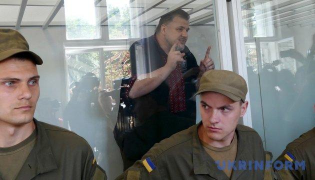 Суд вернул прокурору обвинительный акт о госизмене Коцабы