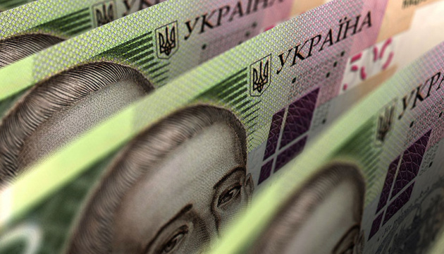 La Banque nationale d'Ukraine a encore modifié le taux de change officiel de la hryvnia