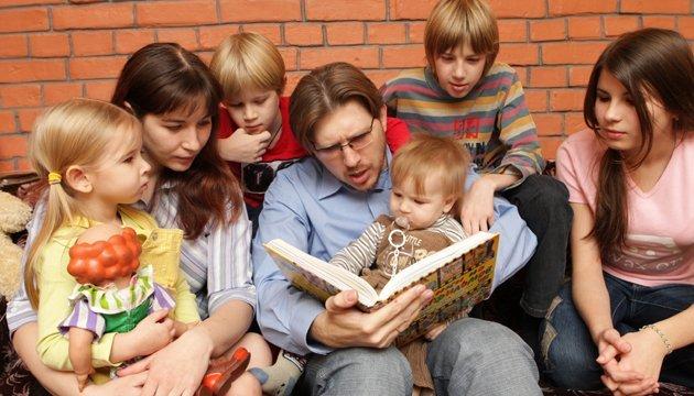 Сьогодні  світ відзначає Міжнародний день сім'ї