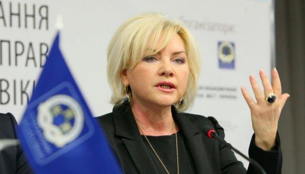 Білозір прокоментувала скандал навколо учасниці Євробачення від РФ