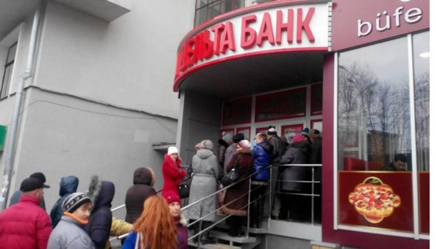 Deposit Guarantee Fund continues payments to Delta Bank depositors