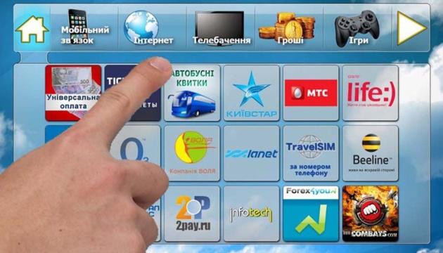 Украинскому ФинТех-сектору нужно $40-75 миллионов инвестиций - эксперт