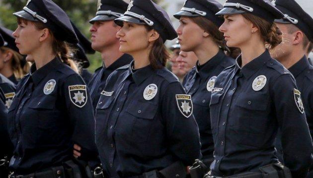 На Донетчине в День соборности будут нести службу более 1000 правоохранителей
