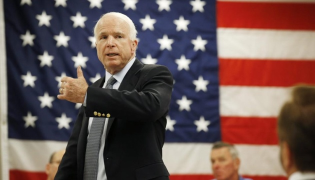 McCain calls on Trump to give defensive lethal assistance to Ukraine