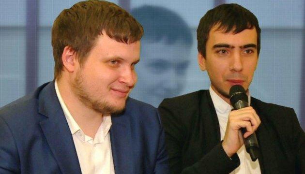Російські пранкери розіграли Юнкера й Могеріні - Euronews