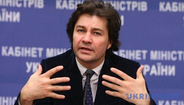 Нищук принял приглашение Жадана приехать в Харьков на культурный диалог