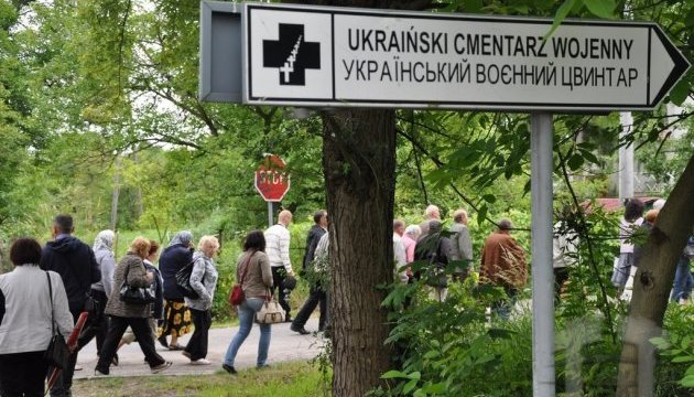 В Польше вандалы осквернили могилы воинов УПА