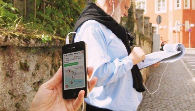 У Німеччині стане більше безкоштовного Wi-Fi