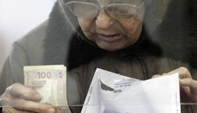 Законопроект про скасування податку на пенсії пройшов перший етап