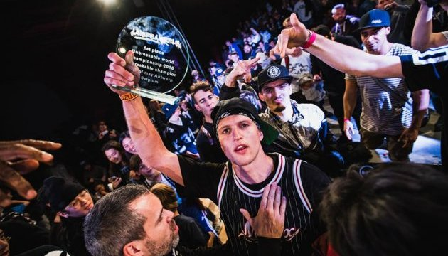 Українець став чемпіоном світу з брейкдансу