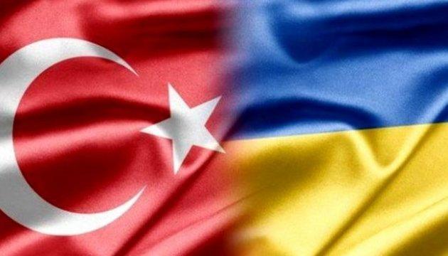 乌克兰和土耳其将展开技术管理领域的合作