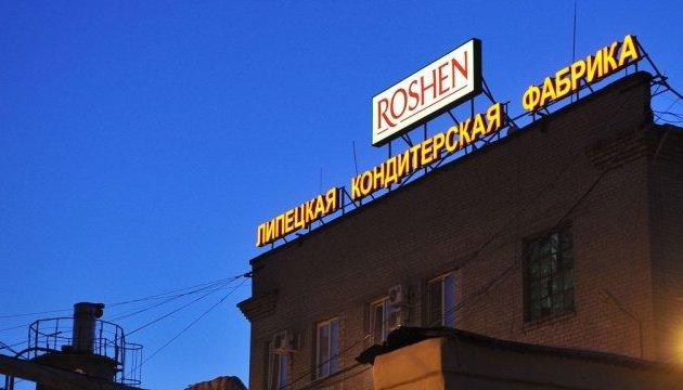 Российский суд продлил арест фабрики Roshen