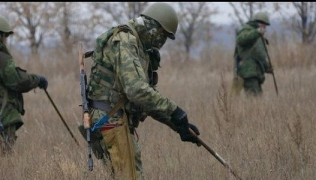 Demining of territory near Kalynivka completed - State Emergency Service