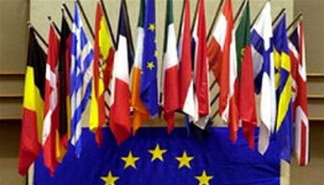 В Страсбурге стартует Конгресс местных и региональных властей Совета Европы