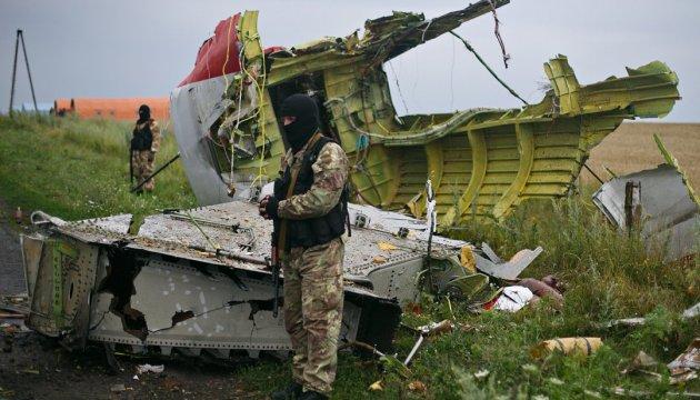У Нідерландах назвали імена чотирьох причетних до катастрофи МН17