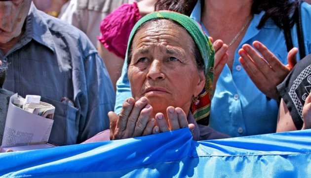 Ukraine commemorates victims of deportation of Crimean Tatar people