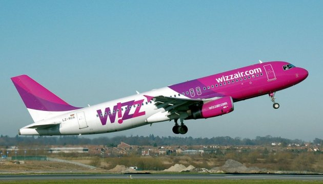 Wizz Air вернулся во Львов и запускает рейс в польский Вроцлав