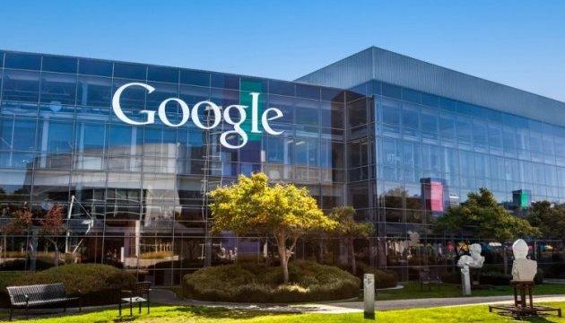 Компанія Google стала найдорожчою компанією світу