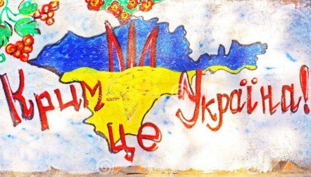 Польша призвала Россию прекратить оккупацию Крыма