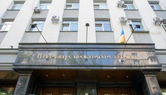 Deputy head of Kyiv regional prosecutor's office arrested while taking bribe
