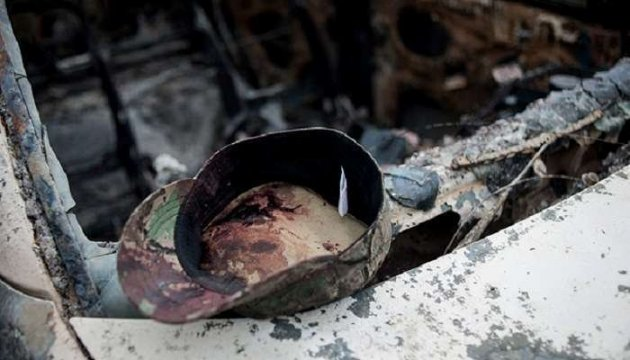В АТО загинув ще один український боєць