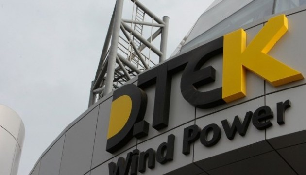DTEK attracts EUR 90 mln in investments for construction of Prymorska Wind Electricity Plant