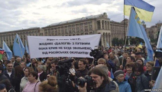 У Києві - мітинг пам'яті жертв депортації кримських татар