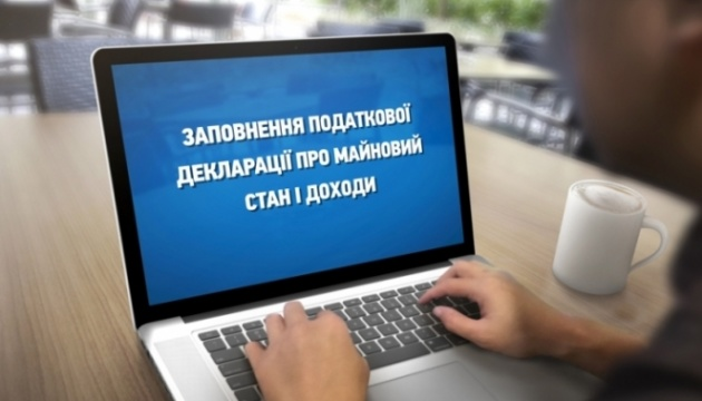 Ukrainian Presidential Administration hopes e-declaration system to be fully launched in September