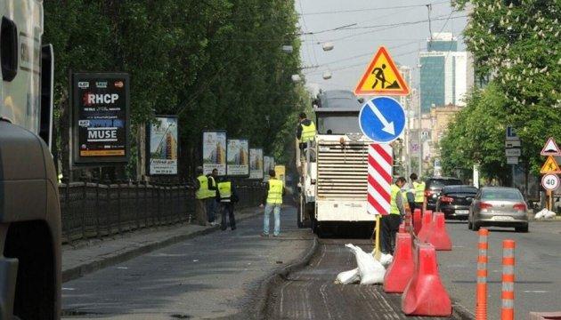 У Києві на два дні закриють рух на центральних вулицях