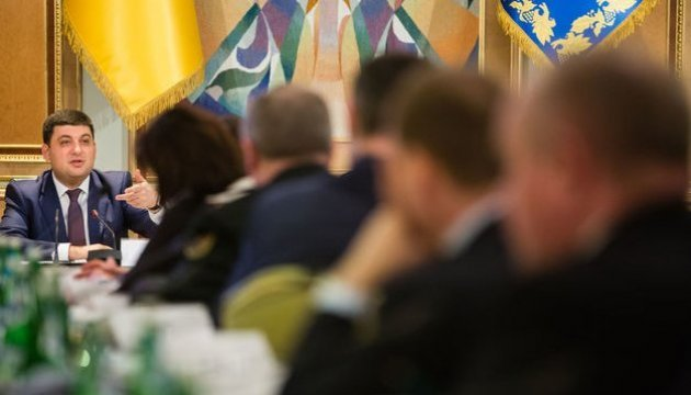 Ukrainian Cabinet meeting put off until next Friday