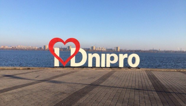 Dnipropetrowsk in Dnipro umbenannt