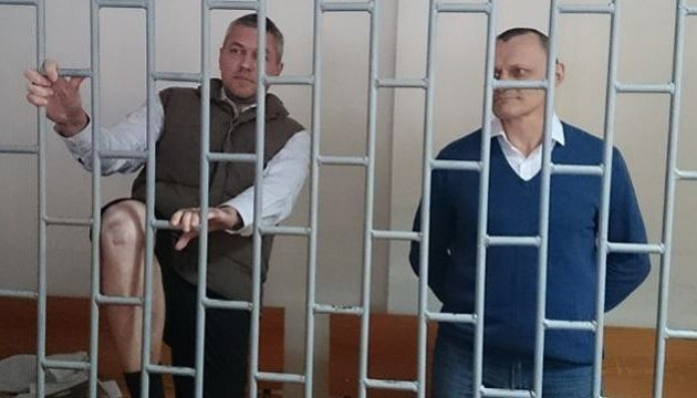 Russian court in Grozny sentences Ukrainians Karpyuk and Klykh