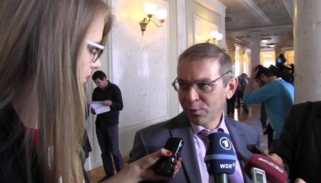 Пашинський хоче кримінального покарання для журналістів за