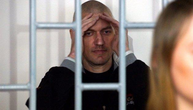 В'язень Кремля Клих перебуває у психлікарні – омбудсмен
