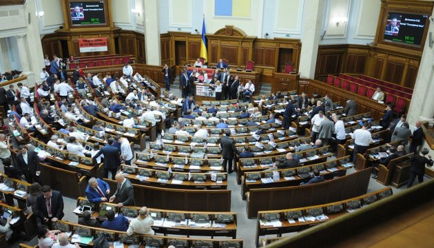 Bill passed in first reading lets Ukrainians change patronymics, first and last names