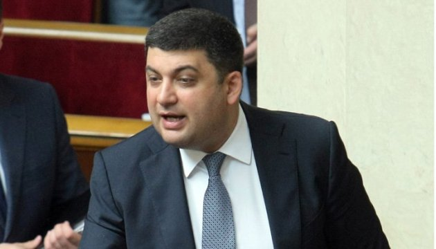 Ukrainian PM promises to remove all obstacles to business development