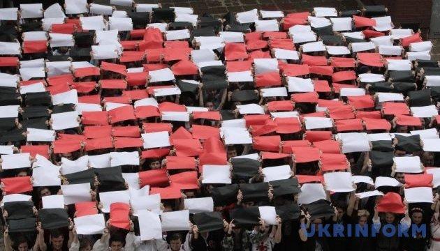 В День вышиванки в Харькове создали