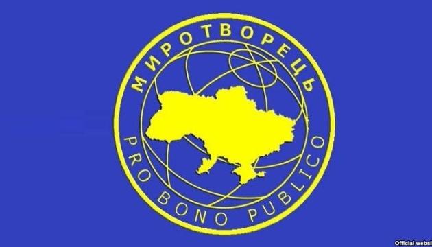РФ може задіяти найманців для вторгнення на Сумщину і Харківщину -