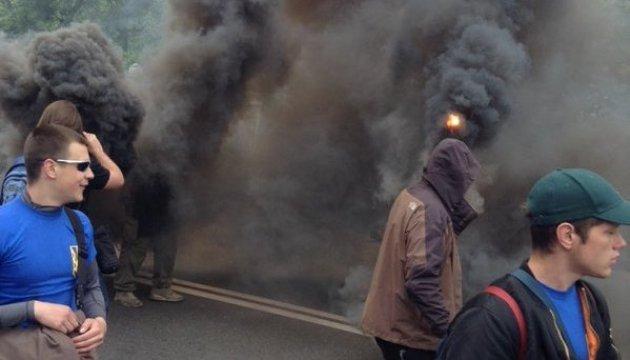 Центр Києва в диму -
