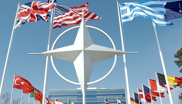 NATO approves new comprehensive assistance package for Ukraine