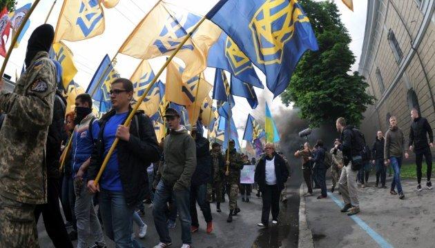 Через мітинг Азова у центрі Києва перекривають вулиці