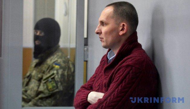 Прокурори не знайшли у діях Шевцова складу злочину