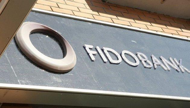 Ціна активів Фідобанку