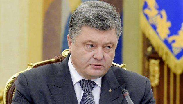 Порошенко предлагает ужесточить требования для получения гражданства Украины