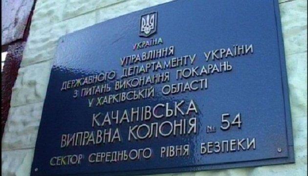 Прокуратура викликала на допит тюремника Тимошенко