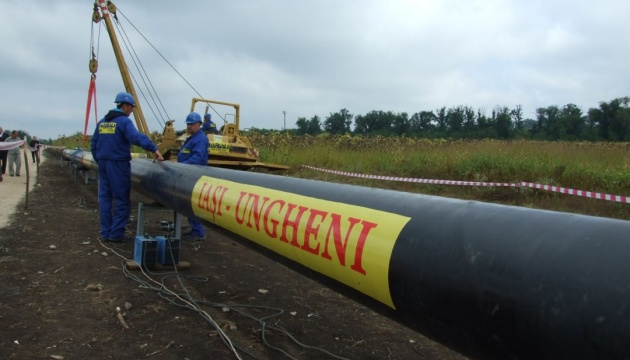 Газопровід «Унгени-Кишинів» буде оголошений у Молдові проектом національного значення