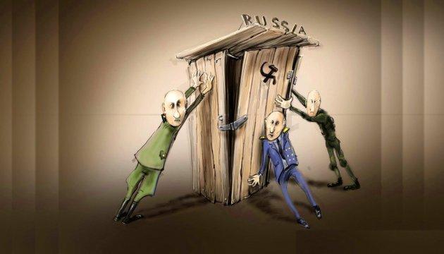 Путинская Россия безнадежно проиграла конкуренцию между странами