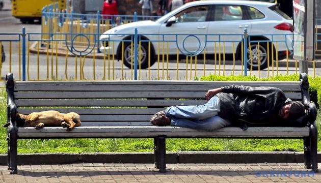 Qui sont les sans-abris des années 2020?